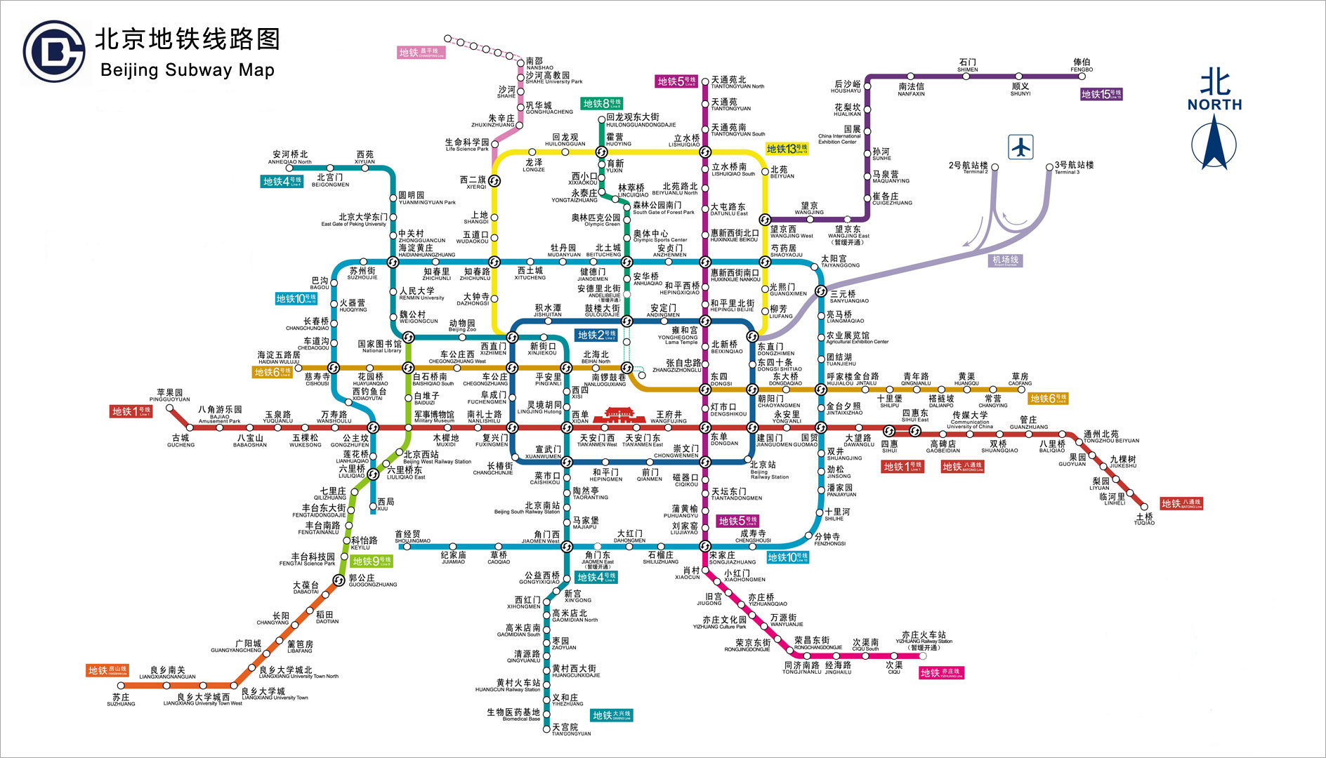 Beijing Bus Map 2014