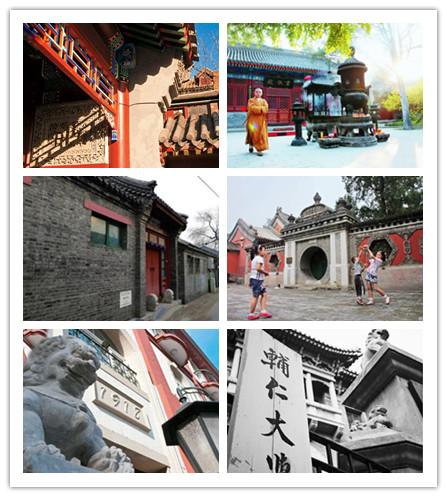 探访北京秘境:10段重新发现北京的旅程