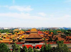 Forbidden City: Half day closure to rehabilitate from heavy visiting