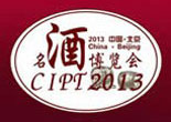 3rd China Beijing Int'l Wine Exhibition