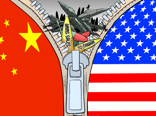 Excessive US Arms Sales Pose Danger for Taiwan