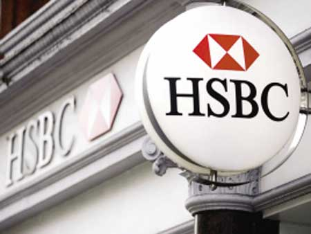 HSBC Holdings, one of the 'top 10 more transparent multinational companies' by China.org.cn.