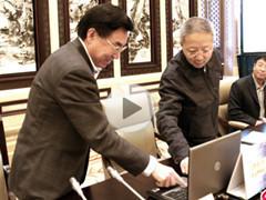 Mise en ligne du site Ici, c'est Beijing