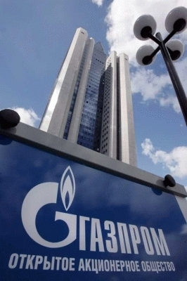Gazprom, OAO, one of the 'top 10 least transparent multinational companies' by China.org.cn.