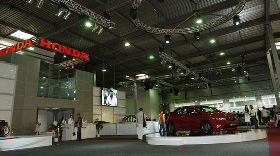 Honda Motor, one of the 'top 10 least transparent multinational companies' by China.org.cn.