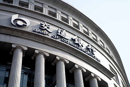 Bank of Communications, one of the 'top 10 least transparent multinational companies' by China.org.cn.