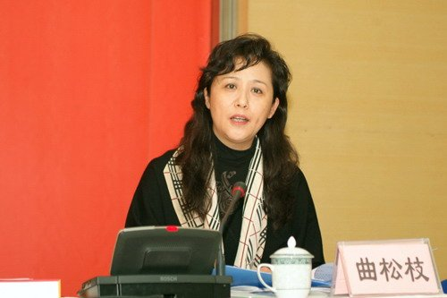 Qu Songzhi,the wife of the dismissed deputy Party secretary of southwestern Sichuan Province has been removed from her position at the Chengdu branch of the Red Cross Society of China. [File photo]