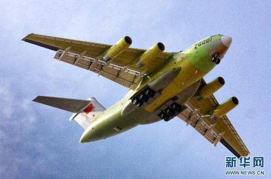 China's first domestically-developed heavy transport aircraft, the Y-20, has successfully taken off for its first test flight.