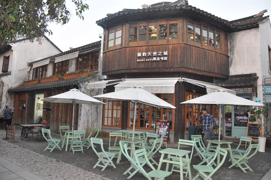 Resultado de imagem para pingjiang road suzhou china