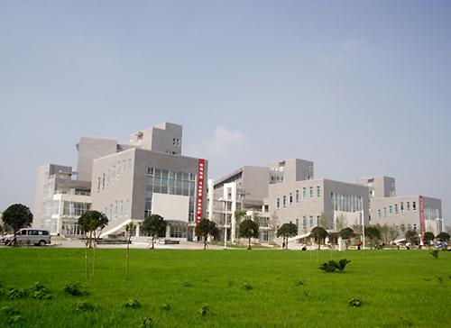 Study tcm in china forum