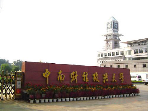 Zhongnan University of Economics and Law, one of the 'top 10 Chinese universities for law study' by China.org.cn.