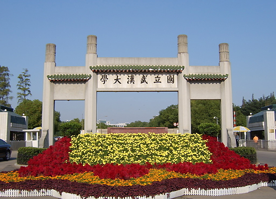 Wuhan University, one of the 'top 10 Chinese universities for law study' by China.org.cn.