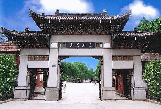 top  chinese universities  statistics study chinaorgcn