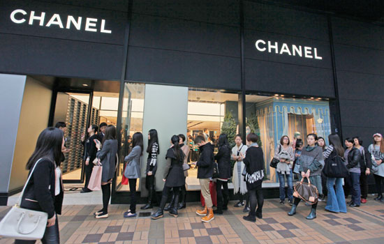 Chanel in China