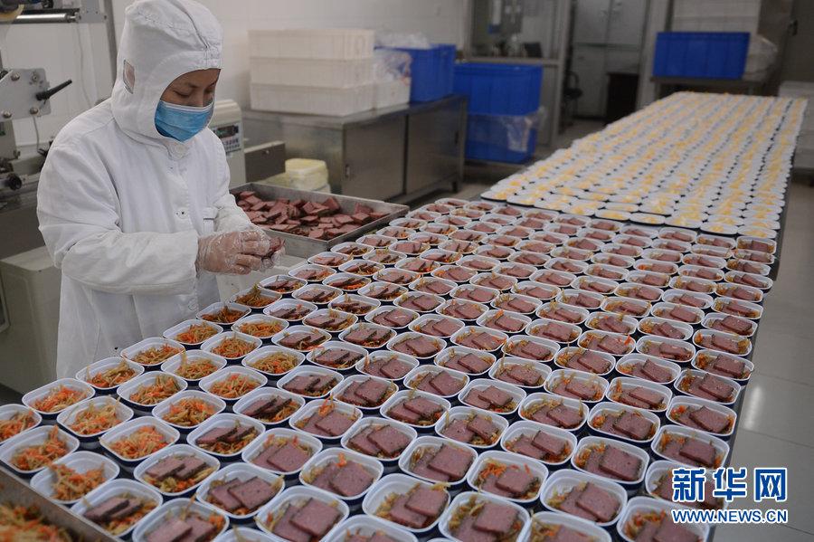 近距离目睹 航空食品 制作全过程 Spotlight On Airline Food China Org Cn