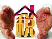 China to extend pilot property tax program