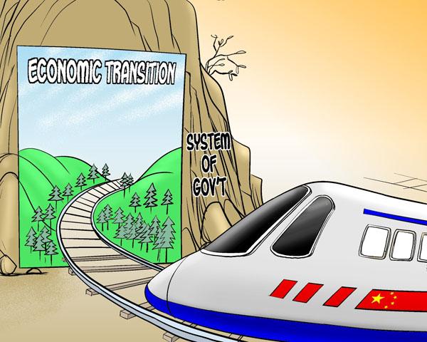 Two-dimensional policy [By Jiao Haiyang/China.org.cn]