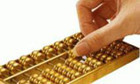 Wealth management products flourish in China