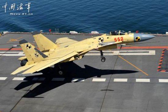 The J-15 fighter jet. [File photo]