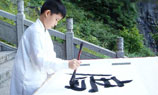 Kids learn traditional Chinese calligraphy