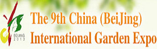 9th China Beijing Int'l Garden Expo