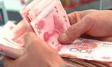 China's income gap needs new solution