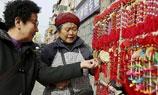 China celebrates Spring Dragon Festival