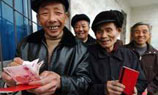 The dilemma of China pension system