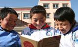1st Tibetan dictionary released for school kids