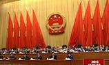 Internal reform for national change