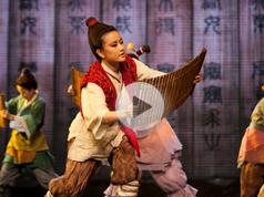 Tournée mondiale de la pièce de théatre Jeune Confucius