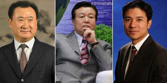 Top 10 richest people in Beijing 2013: Hurun