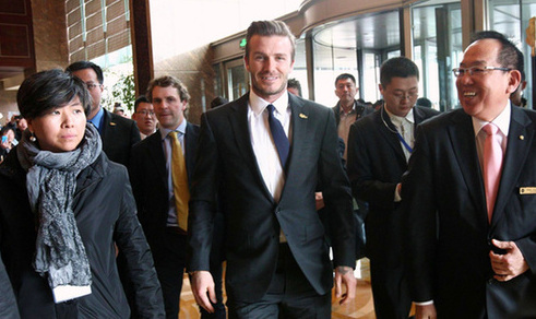 David Beckham arrives in Qingdao