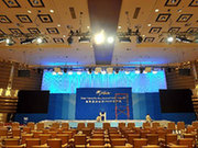 Boao Forum for Asia 2013 opens today