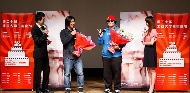 20th Beijing College Student Film Festival opens