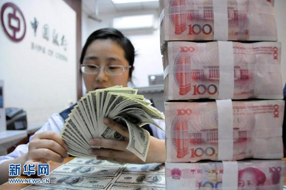 China money currency name : Exchange rate lira