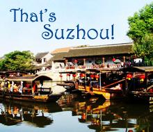 This is Suzhou
