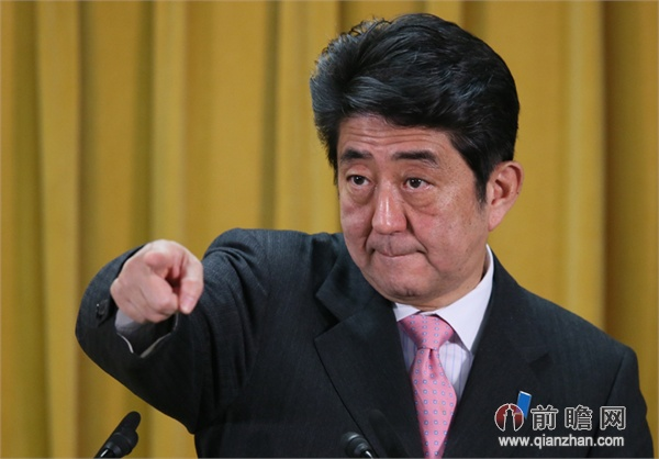 Japanese Prime Minister Shinzo Abe [File photo]