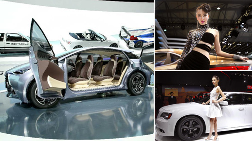 15th Shanghai International Automobile Industry Exhibition kicks off