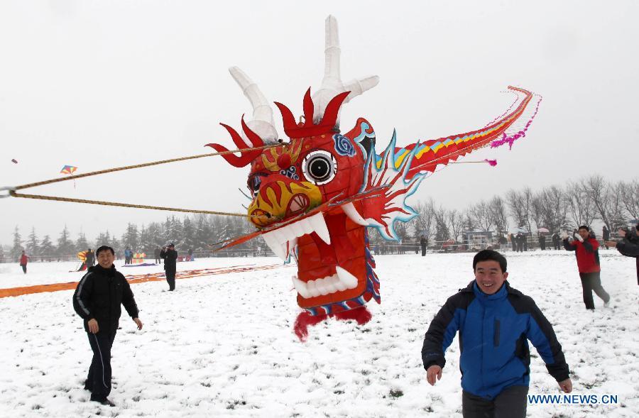 30th weifang international kite festival kicks off china org cn