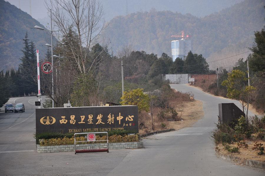 Xichang Satellite Launch Center in China's Sichuan - China ...
