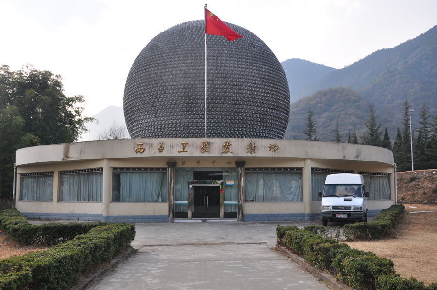 Xichang China  city photos : ... Satellite Launch Center is situated in Xichang and is known as China's