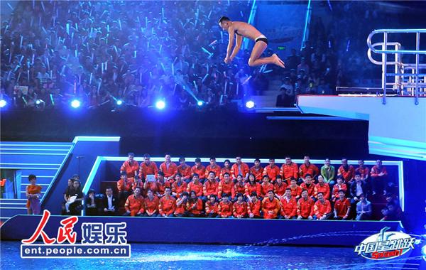 Celebrity Splash Polsat - m.facebook.com