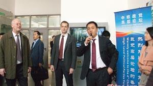 26 European parties' leaders visit Taicang