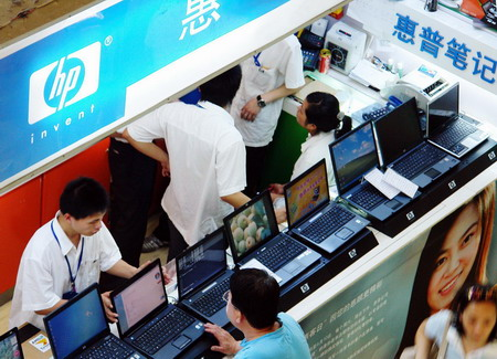 China has become the largest pc market in the world. [File photo]
