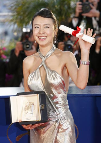 Jeon Do-yeon, one of the 'Top 10 X-rated actresses in South Korea' by China.org.cn