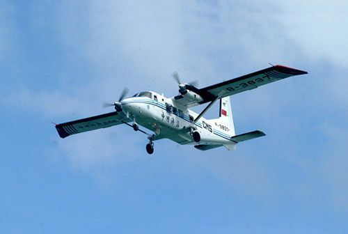 Maritime law enforcement to double air patrols.[File photo]