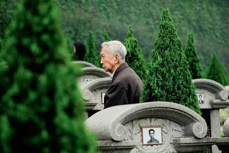 Villagers relocated for expensive cemetery.[File photo]