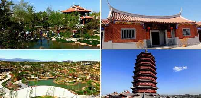 Beijing's int'l garden expo park