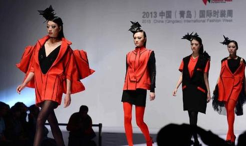 China (Qingdao) Fashion Week kicks off